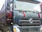 年末天龙9.6米货车国3国4大甩卖,司机一手车。