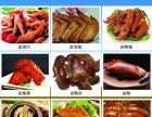 鱼丸,肉丸,鱼豆腐,千页豆腐,台湾香肠,卤味等技术培训