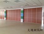青岛酒店活动屏风按材质分类