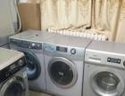 低价出售二手滚筒洗衣机二手冰箱电视