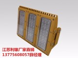 HRT93 LED节能防爆投光灯 方形led防爆投光灯价格