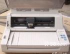 淄博张店区出售二手税票打印机