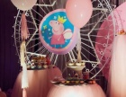 宝宝宴满月酒周岁宴儿童派对成人派对策划
