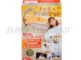 出口日本 无纺布铝膜毯 铝膜复合无纺布 急救毯  厂家直销