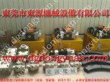 日本冲床维修,功能转换器开关-大量原型号PA10锁模油泵等