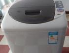 卖全自动三洋洗衣机
