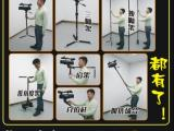 多能斯坦把握M2.可当摄像三脚架 稳定器 肩架