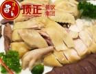 上海海南文昌鸡技术免加盟培训