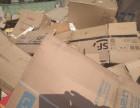 高价废品回收