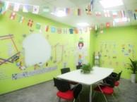 新街口儿童英语培训哪家排名比较好?南京少儿英语培训班