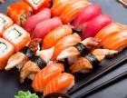 渔喜寿司加盟流程是什么 加盟难度大不大 一年能赚多少钱