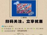 山东泰安荣昌路 门窗维修 受到到广大新老客户的一致认可
