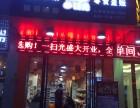 中山古镇海洲商业步行街一扫光零食+水果加盟店整体优惠转让