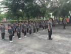 2018年珠海小红军夏令营火热报名中