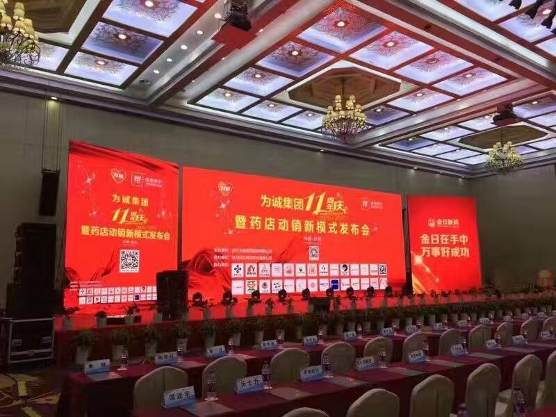 天津舞台背景板桁架搭建灯光音响大屏租赁电视礼仪模特