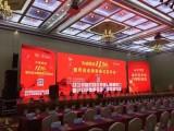 天津展览展会展位背景板搭建灯光音响舞台大屏租赁礼仪庆典主持