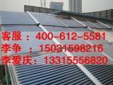 武汉经济技术开发区太阳能热水工程联箱真空管集热器