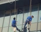 中山玉洁清洁公司,专业外墙清洗公司,保洁公司