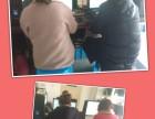 甪直 张浦 锦溪 昆山电脑办公培训包会