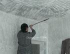 专业室内拆除、混凝土切割、渣土清运、铲墙、铲地砖