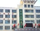 甘肃轨道交通运输技工学校