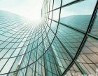 玻璃加盟 门窗楼梯 投资金额 10-20万元