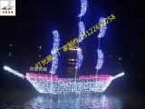 上海灯光造型灯厂家/城市亮化道具/梦幻灯光秀