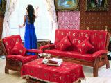 红木实木质家具布艺沙发垫带靠背电脑椅子垫