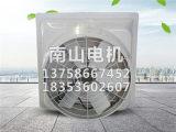 耐酸碱防腐风机-山东口碑好的玻璃钢风机供应
