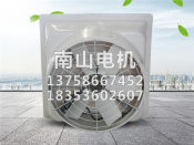 潍坊玻璃钢风机厂家推荐-山东玻璃钢负压风机