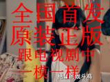 义乌大号现货 爱情公寓3 曾小贤玩具鸡 绝望的战斗鸡发泄惨叫鸡
