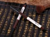 宝克S7古典书法软笔 可加墨中国风宝克签
