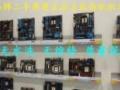 南昌市电脑上门高价回收二手台式电脑及配件,笔记本