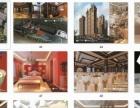效果图设计\家装设计\工装设计\商装设计等高端设计