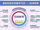 深圳哪里可以报考正规的自考大专,本科学历报名要哪些资料