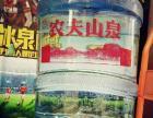 北郊未央路文景路明光路朱宏路凤城1-12路送水公司
