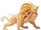 小狮子/手工自装3D木制立体模型/热销送礼馈赠佳/DIY木制拼图
