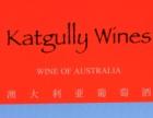 澳嘉利红酒加盟 名酒 投资金额 5-10万元