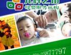 沈阳较宝宝专业理发师团队,我们更专业