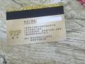 李村奥克斯广场健身卡免费游泳池羽毛球乒乓球两年1900含转卡