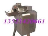 切丁机|蔬菜切丁机|切丁机价格|电动切丁机切丁机|蔬菜切丁机