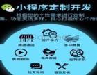 深圳旺合盛世集团网站建设公司优势有哪些?