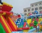 充气蹦蹦床 儿童游乐设备 大型充气滑梯厂家