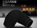三元乙丙大口径夹布输水胶管编织胶管黑色来图样可定做品质保证