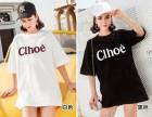 韩版宽松大版T恤夏装时尚网络流行爆款短袖T恤衫质的体恤批发