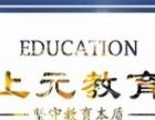 专业的日语培训机构滁州哪里有