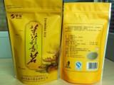 济南定制加工塑料包装袋 茶叶包装袋 真空包装袋