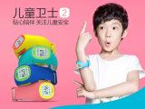 360儿童卫士2智能手表手环GPS精准定