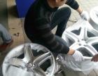 出售9.8成新275/50 R20米其林轮胎和轮毂