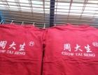 兰州服装印字印彩图印公司LOGO服装定做印字
